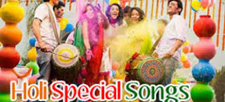 Holi Special MP3 Songs Download