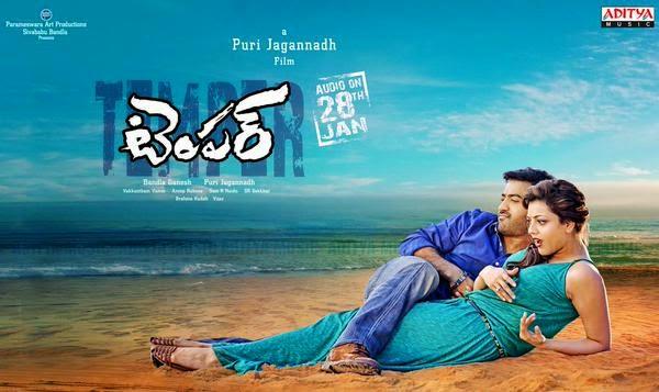 TEMPER Telugu movie songs download