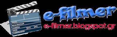 e-filmer