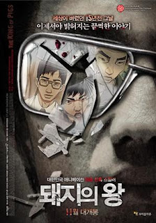 Ver online:The King Of Pigs ( 돼지의 왕 / Dae gi eui wang) 2011