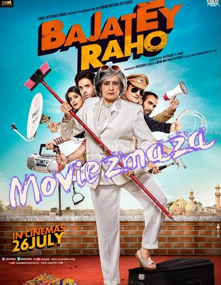 Bhajathe Raho (2013) Full Online Movie