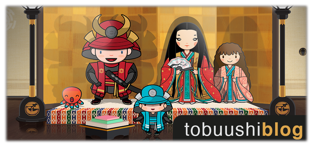 tobuushi