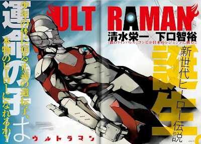 Hero's Ultraman Manga Story Revealed