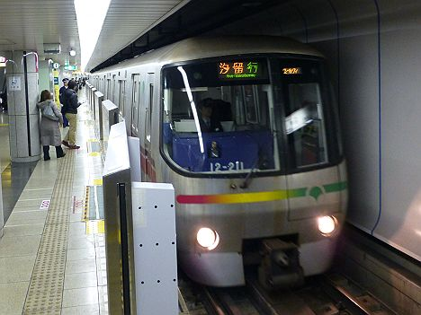 都営地下鉄大江戸線 汐留行き 12-000形(終電運行)