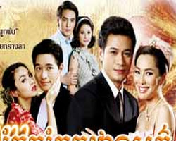 [ Movies ] Keo Pnek Tharn Suor ละคร ดวงตาสวรรค์ - Khmer Movies, Thai - Khmer, Series Movies