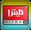 Mitra Tv
