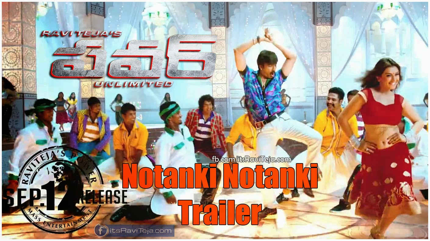 Notanki Notanki Song HD Trailer