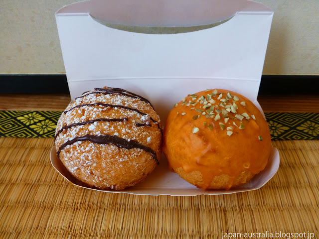 Pon de Shu Donut Pumpkin and Cookies & Cream