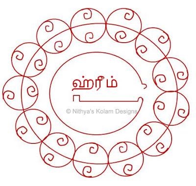 Navagraha Kolam | Angaraka Bhagavan | Tuesday