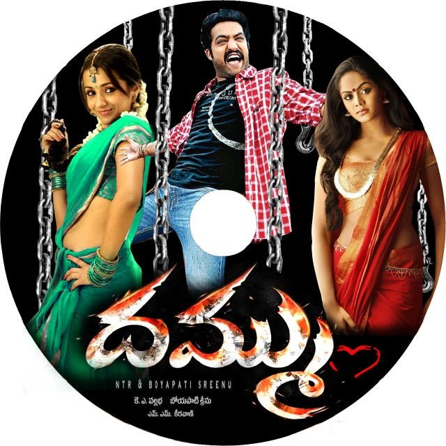 Dammu (2012) Telugu Mp3 Songs