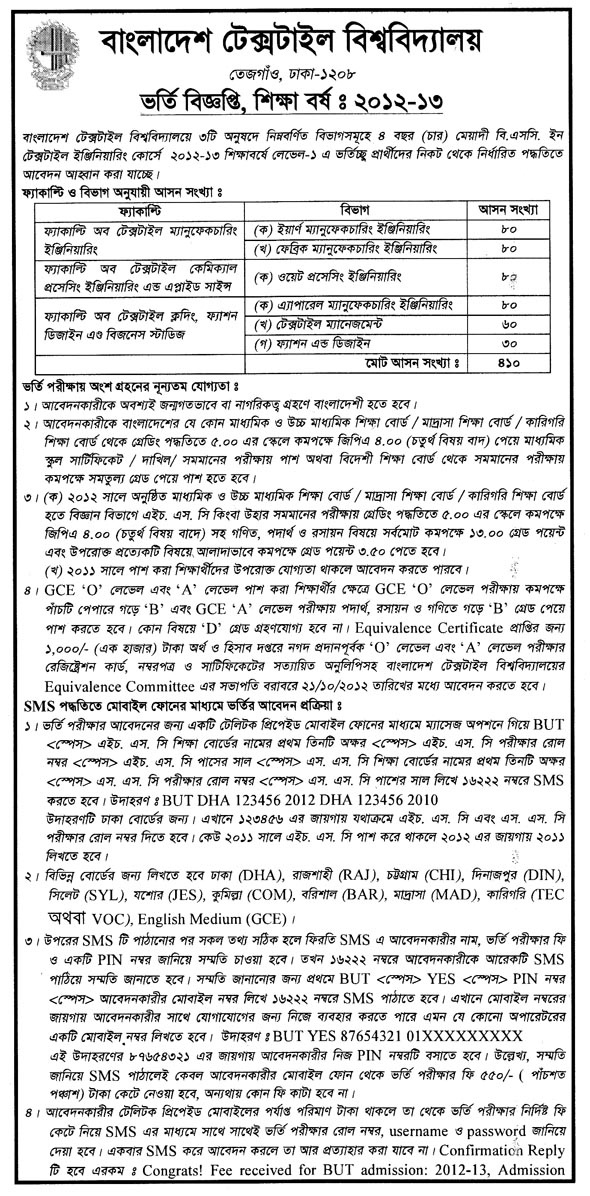 Bangladesh Textiles University Admission Notice 2012-2013