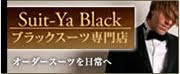 Suit Ya Black
