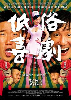 Hài Kịch Dung Tục - Vulgaria (2012)