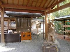 鎌倉宮・撫で身代わり