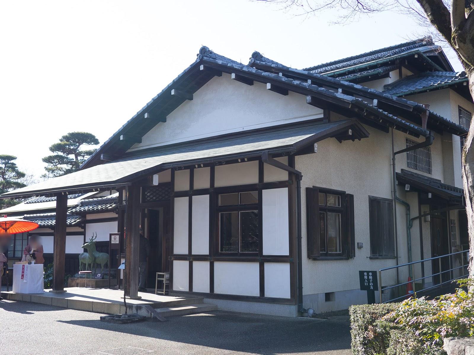 三井八郎右衛門邸