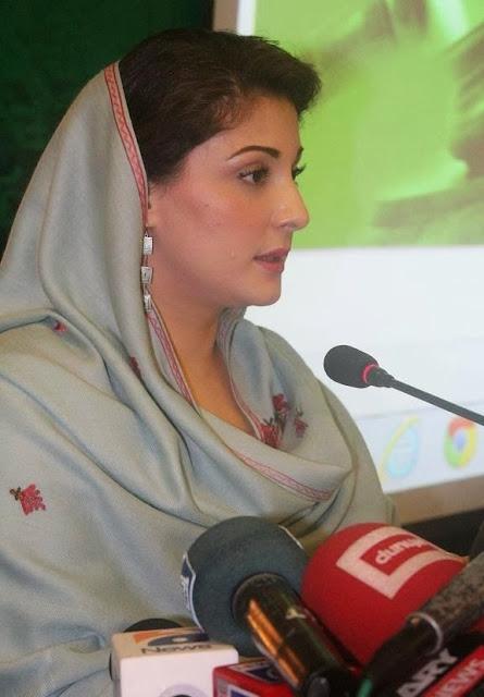 Maryam Nawaz Sharif Latest Clicks