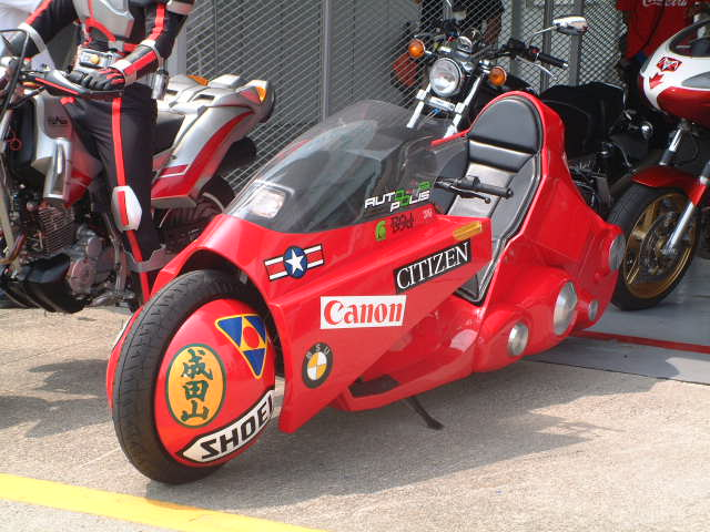0-Akira-Kaneda-bike.jpeg