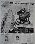 शेयर बाज़ार पर