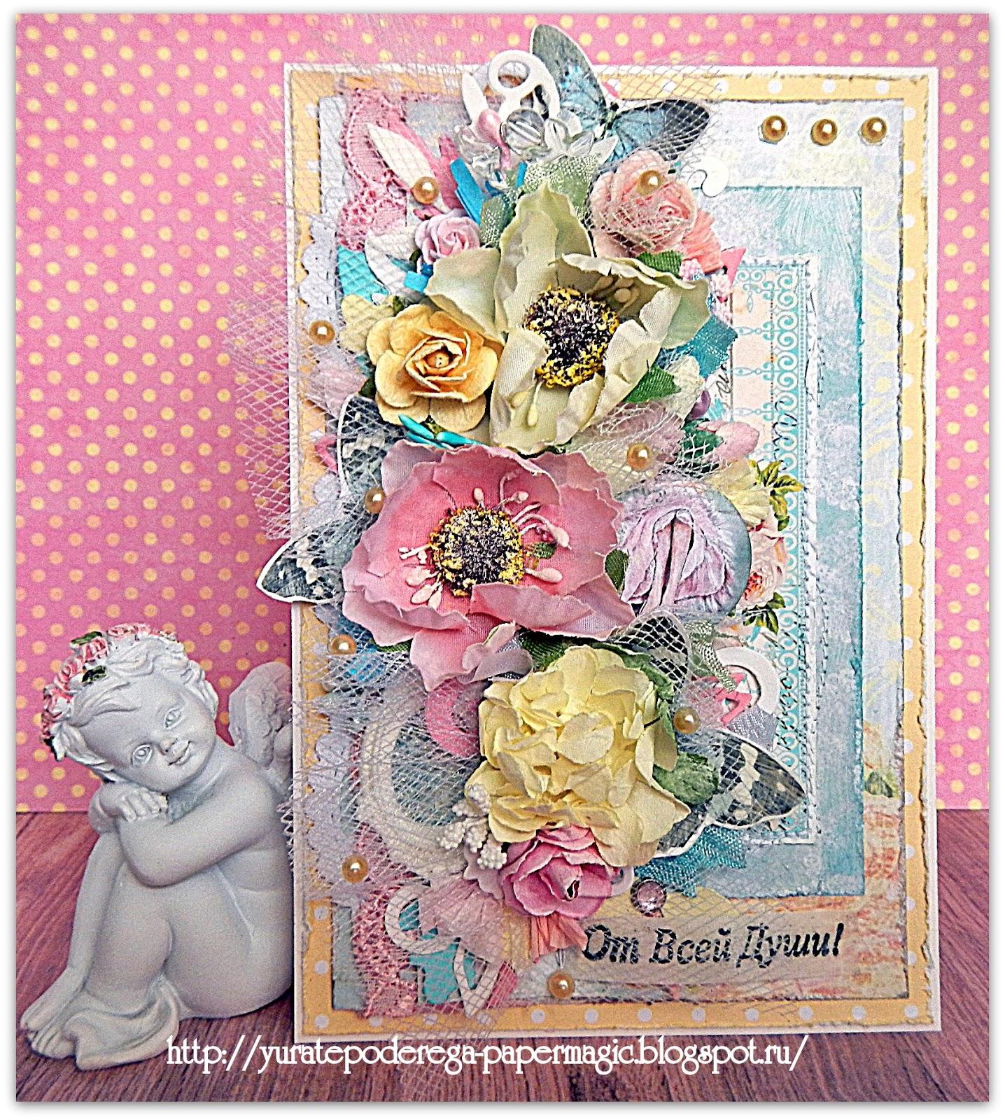 Скрапбукинг цветочная открытка 63