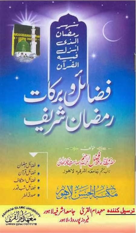 Police Brutality Essay  Interpretive Analysis Essay also Unforgettable Incident Essay Buy Islamic Essays In Urdu Maria Full Of Grace Essay