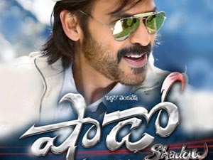 Shadow 2013 Telugu movie watch online
