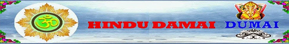 Hindu Damai-Dumai