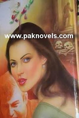 Mohim Ju by MA Rahat