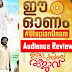 Utopiayile Rajavu Review, Box Office Report, Rating