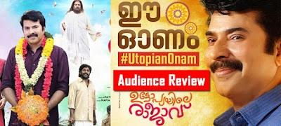 Utopiayile Rajavu Review, Box Office Report, Rating