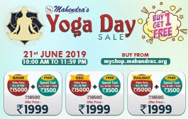 YOGA DAY SALE