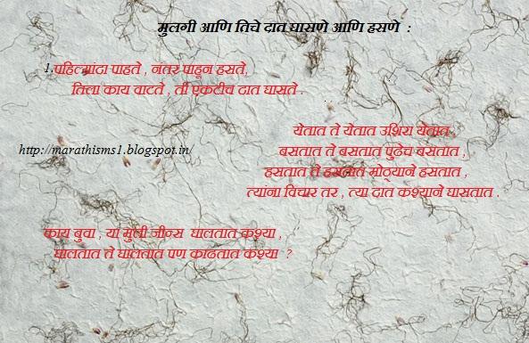 Fishponds in marathi marathi fishponds for Garden pond quotes