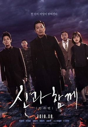 Along With the Gods - The Last 49 Days Legendado Baixar torrent download capa