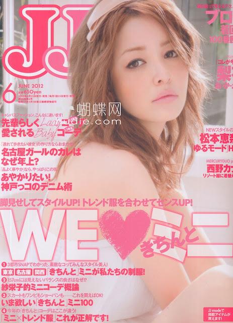 jj magazine scans june 2012