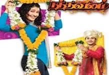 Nandhavanam today episode