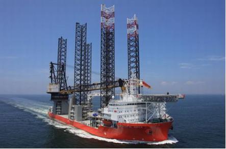 Buques instaladores de turbinas eólicas marinas