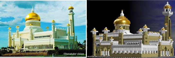 Brunei Country Code 673 Country Code BN