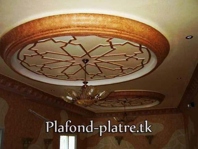 Boutique salon marocain 2018 2019 plafond platre for Decoration plafond platre marocain