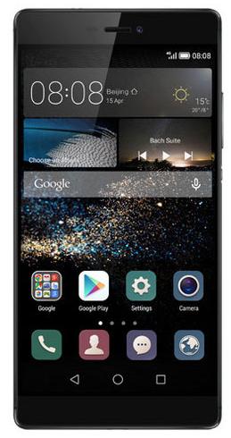 Harga Huawei P8 terbaru 2015