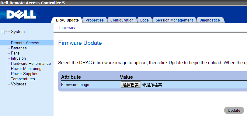 dell bmc firmware v.2.50 a00
