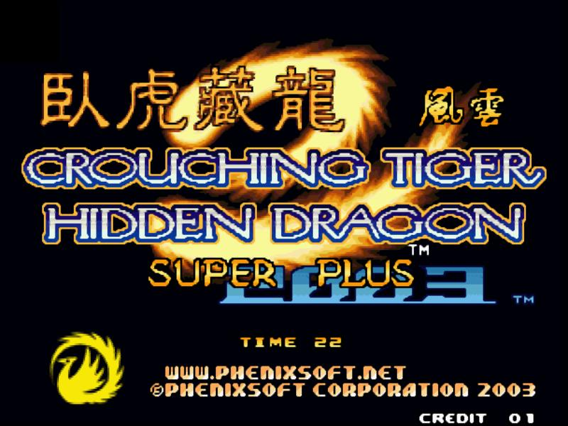 Crouching Tiger Hidden Dragon 2003 Super Plus Game