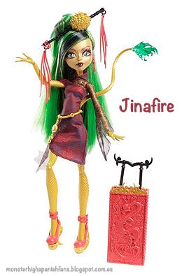 Jinafire