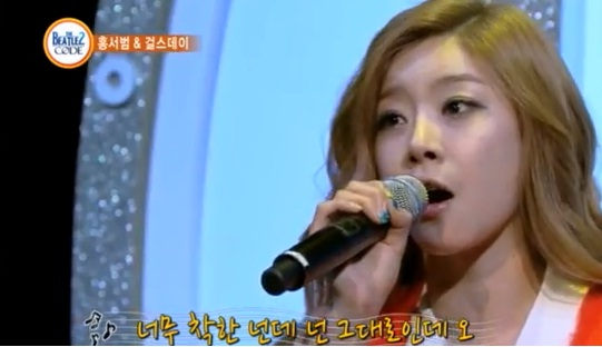 Sojin Girls Day The Beatles Code 2