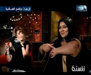 برنامج نفسنة حلقة 10-12-2017 البرنامج تقدمه هيدى و ندى و بدرية و لطيفة من قناة القاهرة و الناس فى م