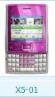 Nokia X5-01 RM 627 All firmwares