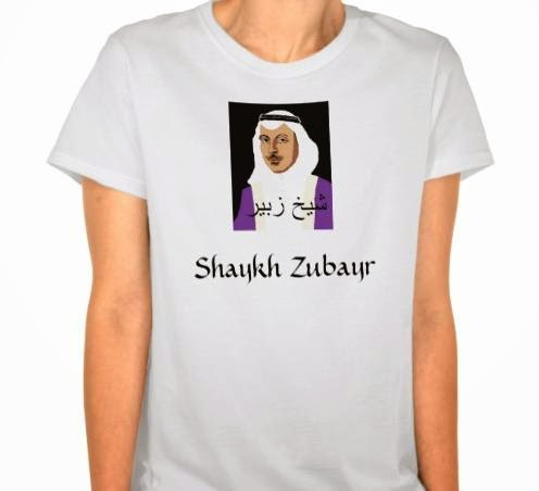 http://www.zazzle.com/shaykh_zubayr_tank_ladies-235260925011836295