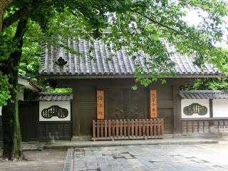 浅草寺伝法院