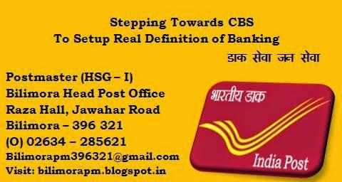 Department of Post : India
