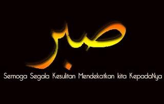 Kumpulan Hadist Tentang Sabar Dalam Islam