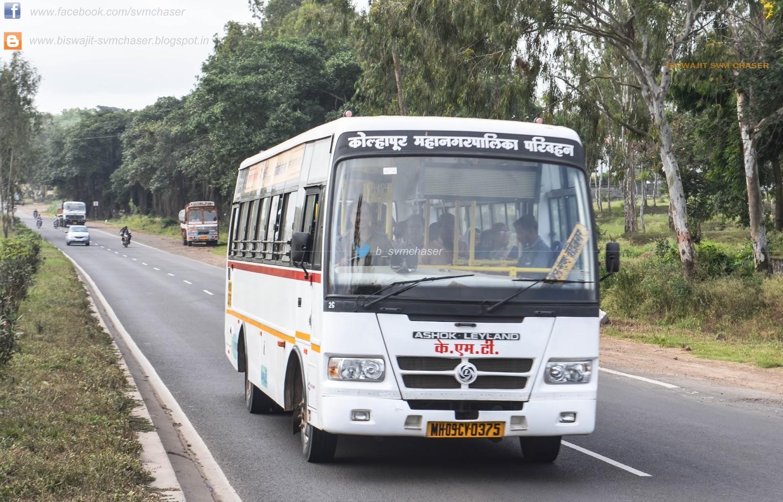 Kmt Kolhapur Municipal Transport City Bus Under Jnurm