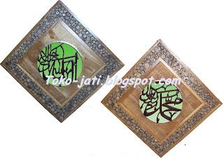 http://toko-jati.blogspot.com/2013/02/kaligrafi-allah-dan-muhammad.html